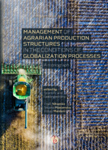 Book Cover: Management of agrarian production structures in the conditions of globalization processes