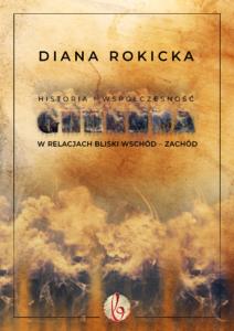 OKŁADKA - D. Rokicka, Gehenna FRONT-01